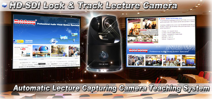 IS-LT03 HD-SDI Lock & Track Lecture Camera