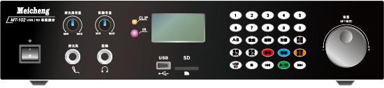 MT-102 專業數位錄放音機