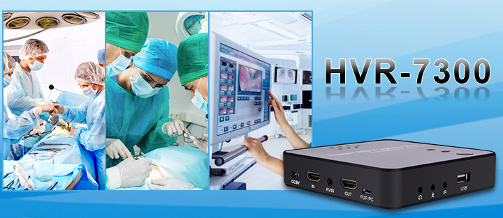 HVR-7300  Quick Easy V High Definition Video Recorder